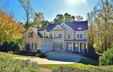 8540 Swiss Air Pt, Gainesville, GA 30506 - MLS#: 8483129