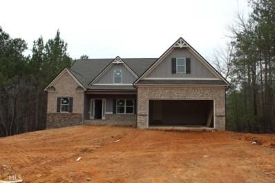 2005 Cedar Elm Cir, Loganville, GA 30052 - MLS#: 8483485