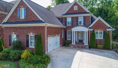 110 Ridgemoor Trce, Canton, GA 30115 - MLS#: 8483900