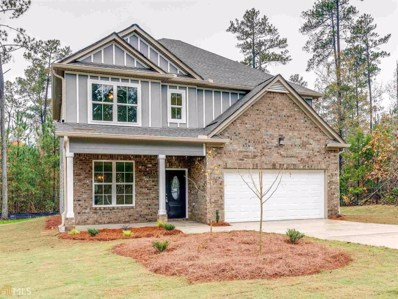 1829 Abbey Rd, Griffin, GA 30223 - MLS#: 8483939