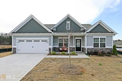 165 Whites Bridge Rd, Covington, GA 30016 - MLS#: 8484116
