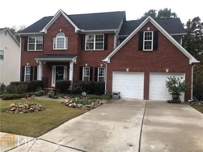 508 Serene Waters Trl, Jonesboro, GA 30236 - MLS#: 8484848