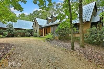 301 Kemp Rd, Suwanee, GA 30024 - MLS#: 8485159