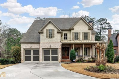 130 Lullwater Ct, Roswell, GA 30075 - MLS#: 8485261