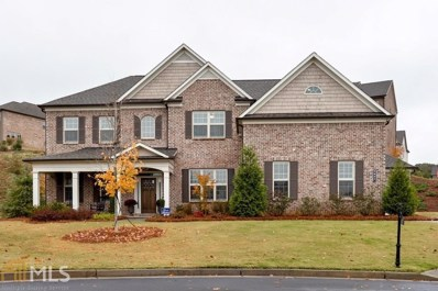 6020 Pipers Glen Glen, Suwanee, GA 30024 - MLS#: 8485466
