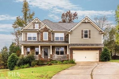 50 Wood Duck Pt, Jefferson, GA 30549 - MLS#: 8485779