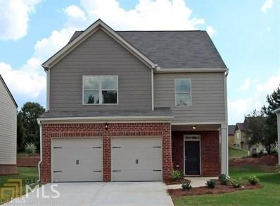 165 Sunland Blvd, McDonough, GA 30253 - MLS#: 8486488