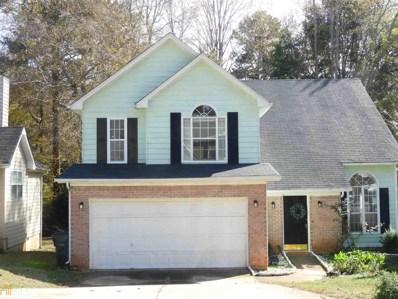 1655 Watercrest Cir, Lawrenceville, GA 30043 - MLS#: 8486598