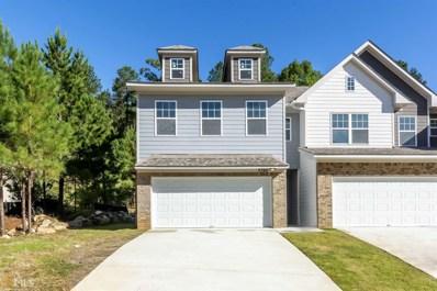 7796 Rock Rose Ln, Fairburn, GA 30213 - MLS#: 8486735