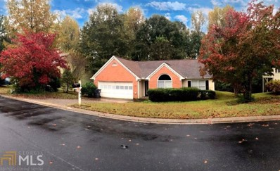 545 Clearwater Pl, Lawrenceville, GA 30044 - #: 8486934