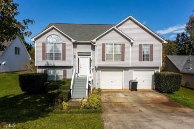 930 Chase Trail, Mcdonough, GA 30253 - MLS#: 8487166