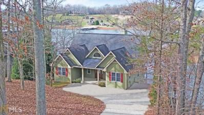 290 Sneaking Creek Dr, Hayesville, NC 28904 - #: 8487944