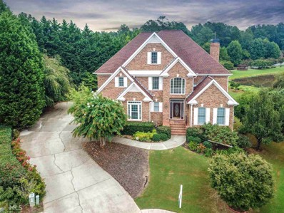 1030 Cockrell, Kennesaw, GA 30152 - MLS#: 8488898