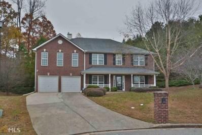 4628 Mayer Trce, Ellenwood, GA 30294 - MLS#: 8489106