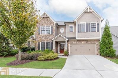 1741 Grand Oaks Dr, Woodstock, GA 30188 - MLS#: 8489124