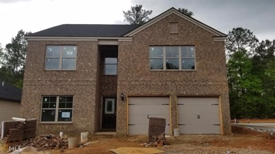 1019 Shadow Glen Dr, Fairburn, GA 30213 - #: 8490745