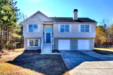 5011 Gray Rd, Douglasville, GA 30135 - MLS#: 8491104
