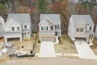 58 Hardy Water Dr, Lawrenceville, GA 30045 - MLS#: 8493103