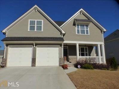 1835 Hanover West Dr, Lawrenceville, GA 30043 - MLS#: 8493644