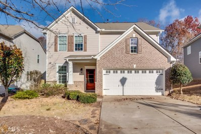560 Crestmont Ln, Canton, GA 30114 - MLS#: 8494298