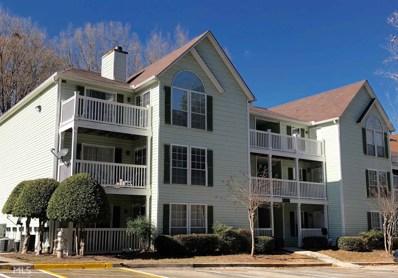 257 Cobblestone Trl, Avondale Estates, GA 30002 - MLS#: 8495814