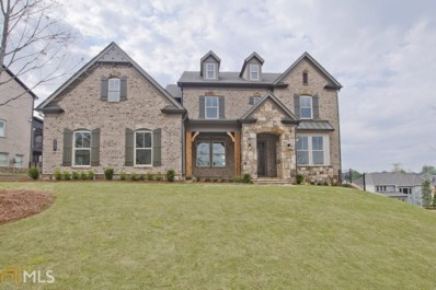 6735 Mount Holly Way, Suwanee, GA 30024 - MLS#: 8495963