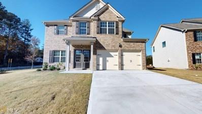 1524 Judson Way, Riverdale, GA 30296 - MLS#: 8496213