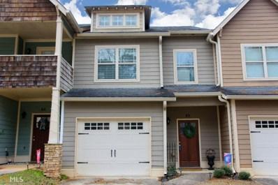 407 North Lake Dr, Carrollton, GA 30116 - MLS#: 8496636