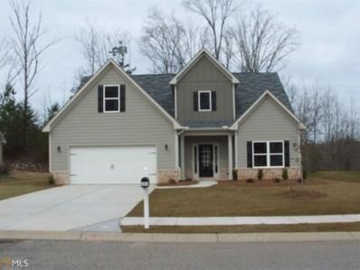 4343 Highland Gate Pkwy, Gainesville, GA 30506 - MLS#: 8497553