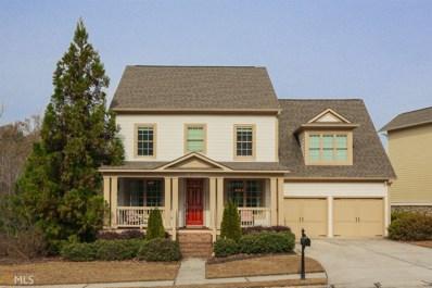 871 Gramercy Hills Lane, Mableton, GA 30126 - MLS#: 8497563