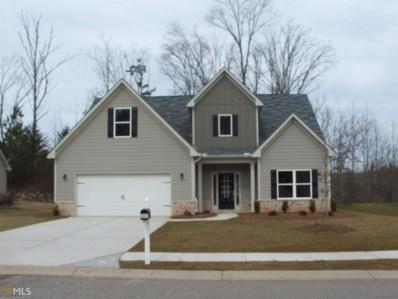 4343 Highland Gate Pkwy, Gainesville, GA 30506 - MLS#: 8497698