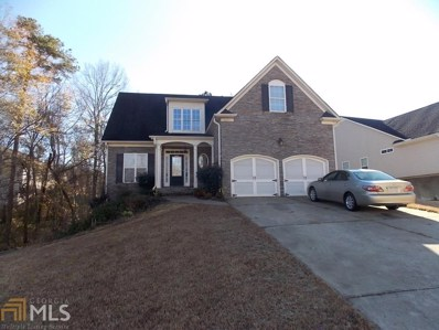 105 Oscar Ct, Dallas, GA 30132 - MLS#: 8497982