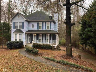 605 Hardwood Ln, McDonough, GA 30253 - MLS#: 8500419