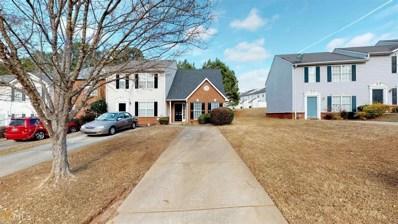 1341 Hollenbeck Ln, Riverdale, GA 30296 - MLS#: 8501500