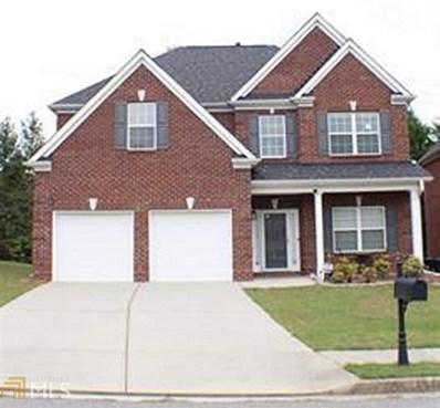 977 Scenic Park Trl, Lawrenceville, GA 30046 - MLS#: 8503206