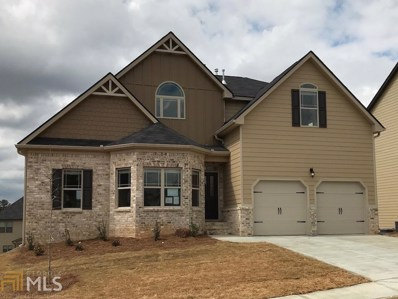 3789 Lake End Dr, Loganville, GA 30052 - MLS#: 8503847
