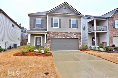 220 Torch Dr, Acworth, GA 30102 - MLS#: 8504163