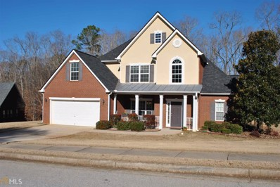 20 Glen Ridge Ct, Covington, GA 30014 - MLS#: 8504852