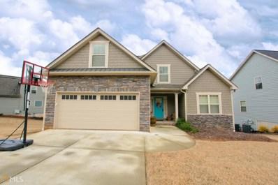 201 Stonecrest, Carrollton, GA 30116 - MLS#: 8506355