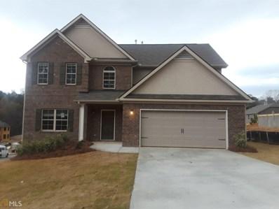 495 Dutchview Dr, Atlanta, GA 30349 - MLS#: 8506387