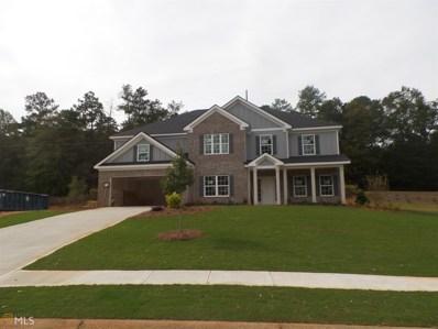 3147 Meadow Springs Dr, Watkinsville, GA 30677 - MLS#: 8507628