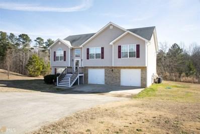 3353 Silver Ridge, Gainesville, GA 30507 - MLS#: 8509287