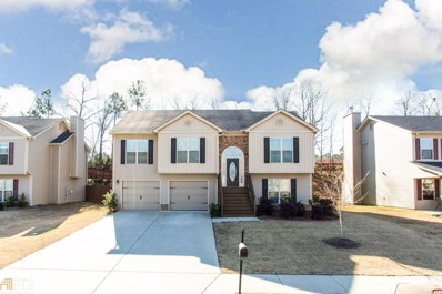 1477 Dillard Heights Dr, Bethlehem, GA 30620 - MLS#: 8509605