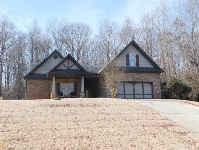 361 Lake Vista Dr, Jefferson, GA 30549 - #: 8509947