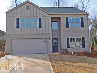 1015 Shadow Glen, Fairburn, GA 30213 - #: 8510673