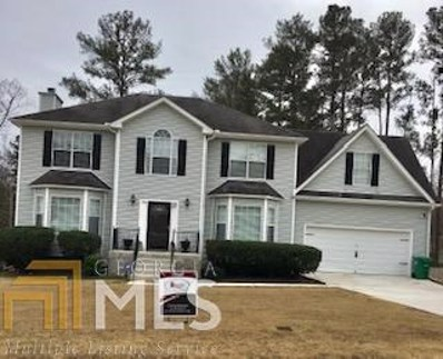7801 Providence Point Way, Lithonia, GA 30058 - MLS#: 8513431