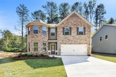 2356 Red Hibiscus Ct, Atlanta, GA 30331 - MLS#: 8514401