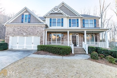 7085 Summit Ridge Chase, Cumming, GA 30041 - #: 8517447
