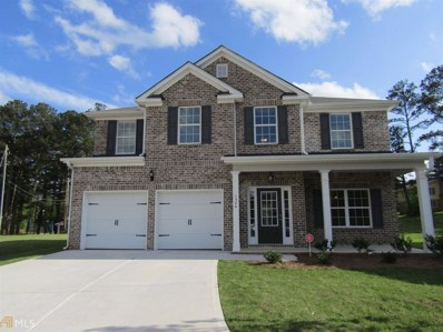 1524 Judson Way, Riverdale, GA 30296 - MLS#: 8521968