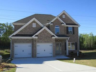 1495 Judson Way, Riverdale, GA 30296 - MLS#: 8522059